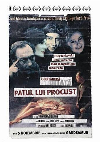 Прокрустово ложе (2001)