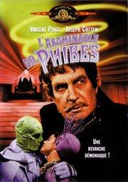 Ужасный доктор Файбс (1971)