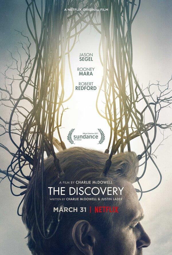 Отзывы к фильму – Открытие (2017)