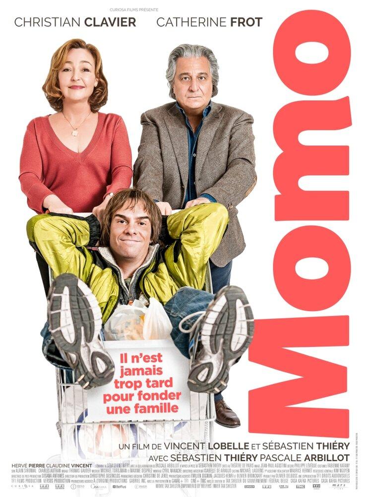 Найти сына/Momo