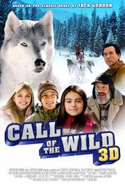 Зов предков (2009)