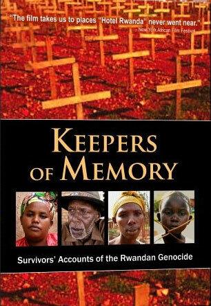 Хранители памяти (2004) полный фильм онлайн
