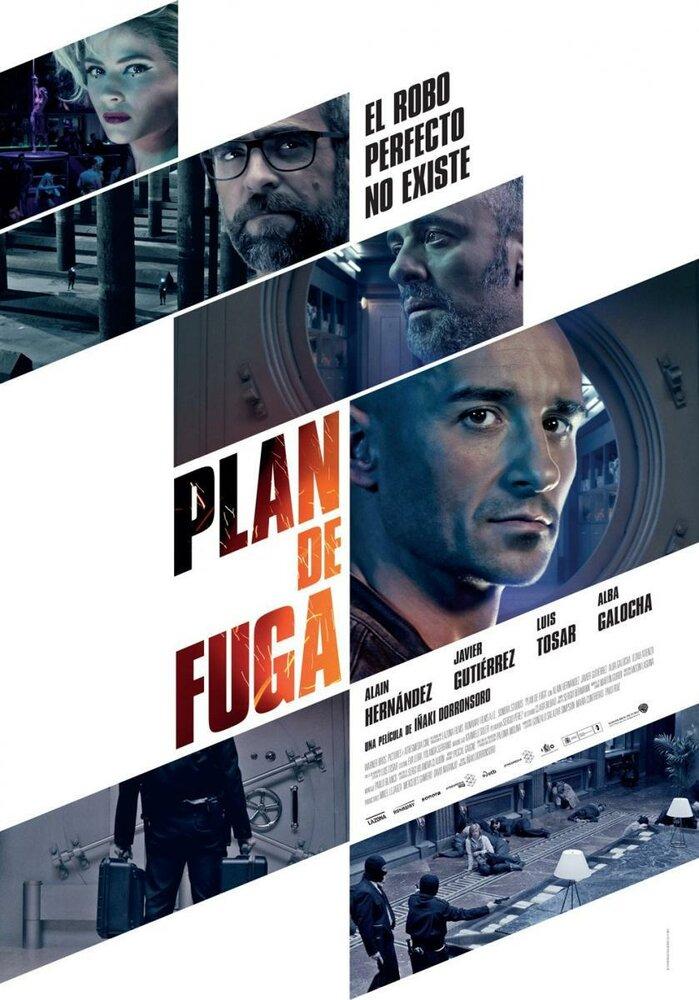 Фильм план побега 2018 испания