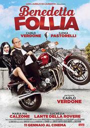 Benedetta follia (2018) смотреть онлайн фильм в хорошем качестве 1080p