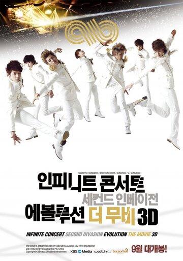 (INFINITE Concert Second Invasion Evolution The Movie 3D)