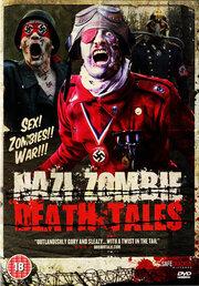 Смотреть онлайн Зомби нацисты: Сказки мертвых