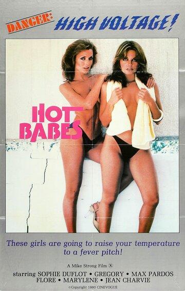 lesbiyanki-sluzhanki-porno-film