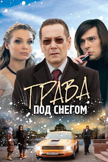 Фильм Русских мамочек без регистрации