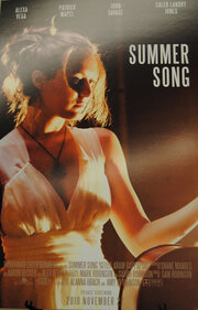 Смотреть онлайн Летняя песня