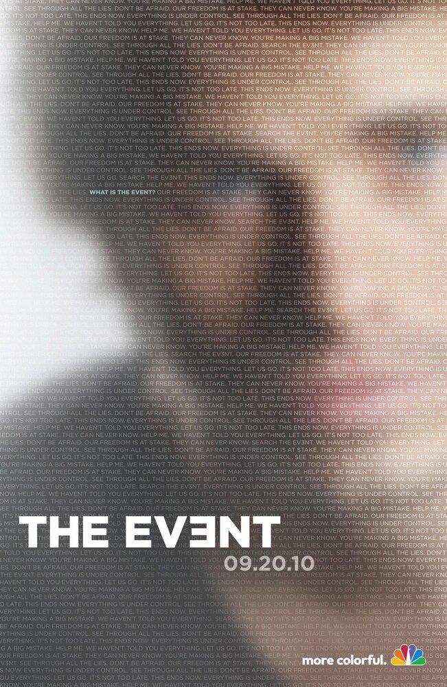 Событие (2010)
