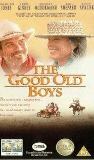 Старые, добрые парни (ТВ)