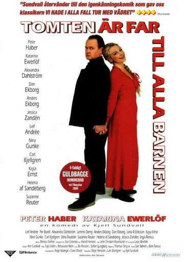 В постели с Сантой (1999)