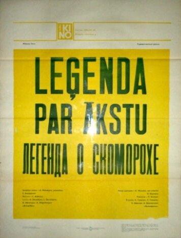 Легенда о скоморохе (1980)