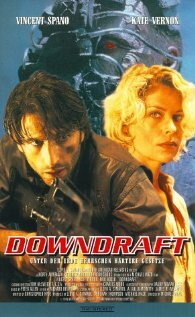 Минотавр (1996)