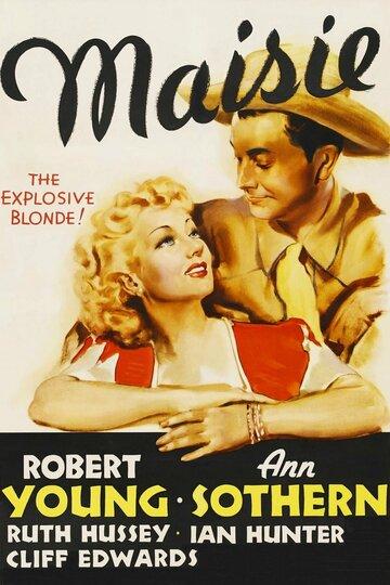 Мэйзи (1939)