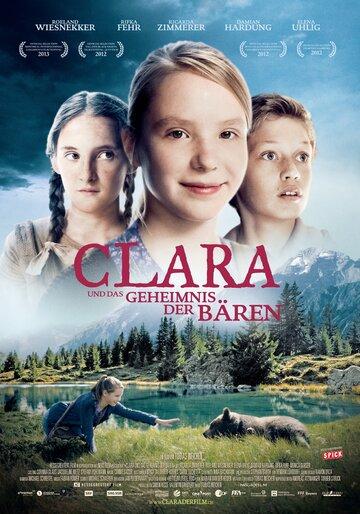 Клара и тайна медведей