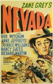 Невада (1944)
