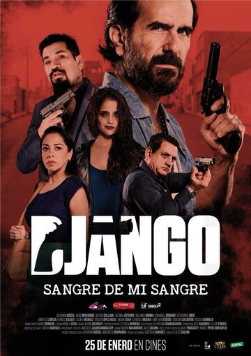 Джанго: кровь моей крови 2018 | МоеКино