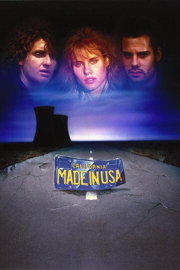 Сделано в США (1987)