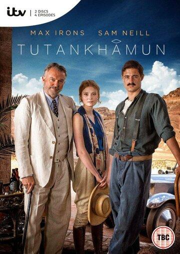 Тутанхамон (мини-сериал) (2016) - смотреть онлайн
