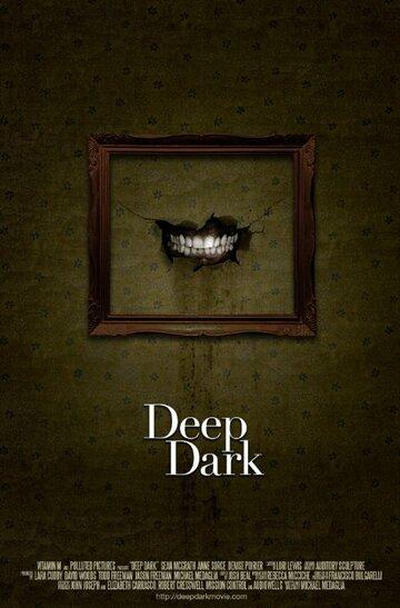 Глубокая тьма