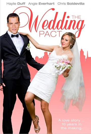 ������� ������� (The Wedding Pact)