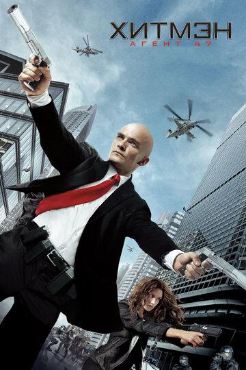 Хитмэн: Агент 47 (2015) смотреть онлайн HD720p в хорошем качестве бесплатно