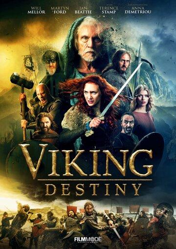 О богах и воинах / Viking Destiny. 2018г.