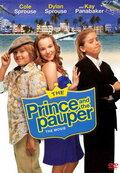 Принц и нищий: Современная история (2007)