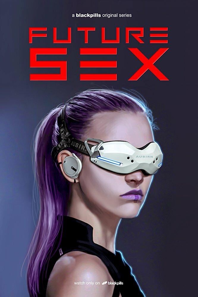 Секс м сто1