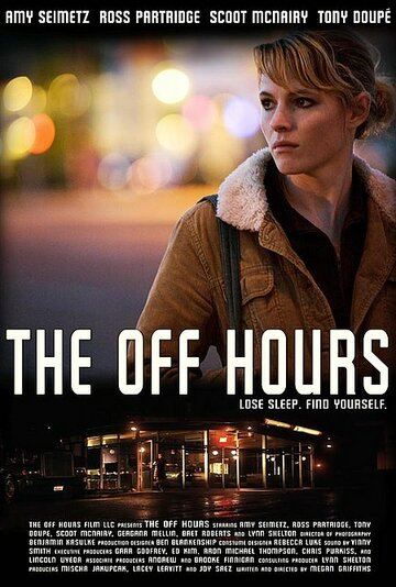 ���� ������ (The Off Hours)