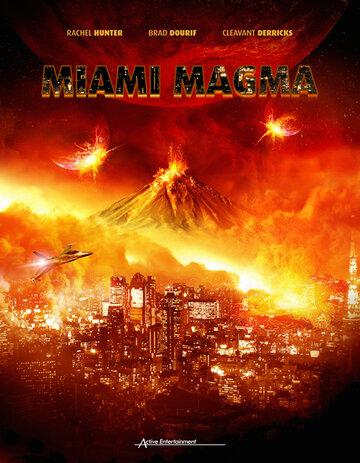 Извержение в Майами (2011)