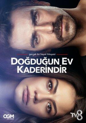 Мой дом / Судьбоносный дом / Dogdugun ev Kaderindir