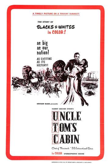 Хижина дяди Тома 1965