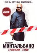 Комиссар Монтальбано (сериал, 13 сезонов) (1999) — отзывы и рейтинг фильма
