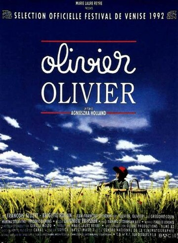 Оливье, Оливье смотреть онлайн
