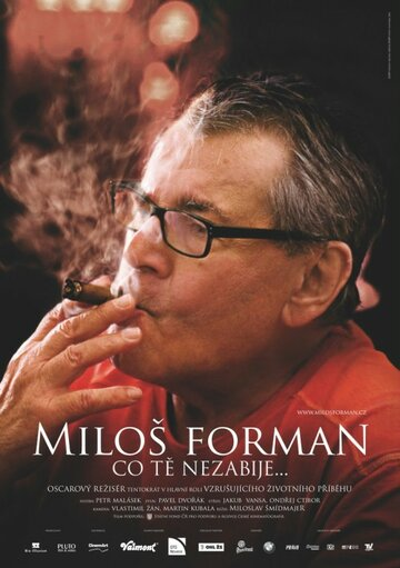 Милош Форман: То, что тебя не убивает… (Miloš Forman: Co tě nezabije…)
