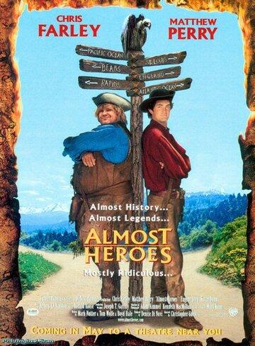 Постер к фильму Почти герои (1997)