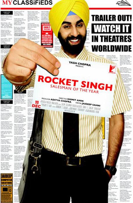 Фильмы Рокет Сингх: Продавец года смотреть онлайн
