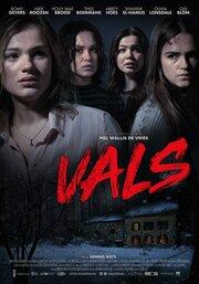 Vals (2019) смотреть онлайн фильм в хорошем качестве 1080p