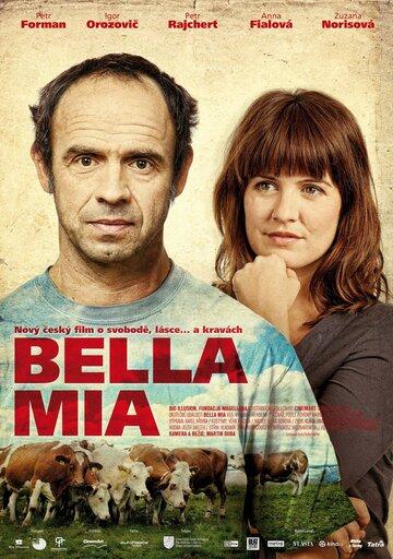 Белла миа (2013)