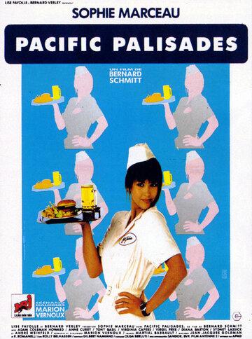 Пасифик Пэлисейдс (1990)