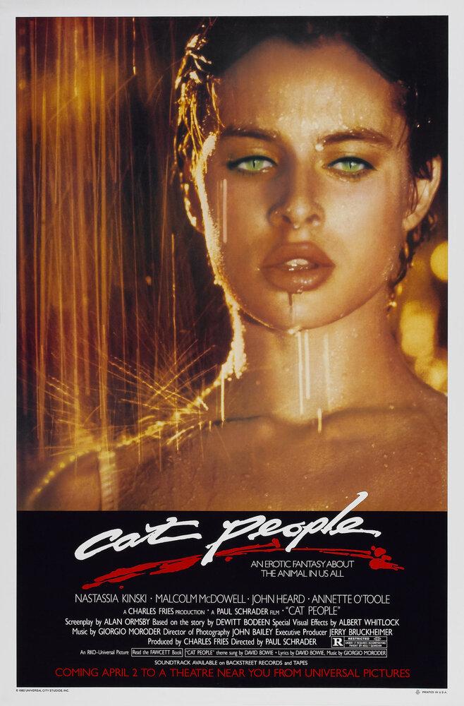 Люди-кошки / Cat People (1982) BDRip 1080p