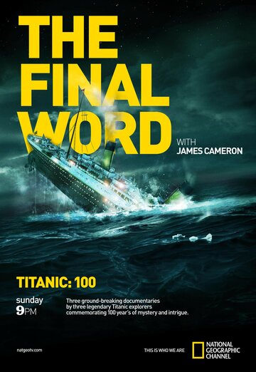 �������: �������������� ����� � �������� ��������� (Titanic: The Final Word with James Cameron)