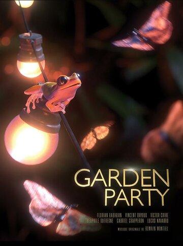 Вечеринка в саду