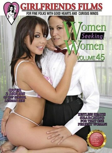 Женщины в поисках женщин 45