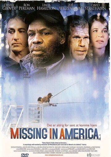 Потерявшийся в Америке