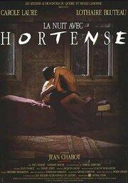 La nuit avec Hortense