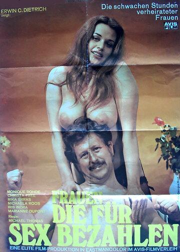 Женщины фильм секс