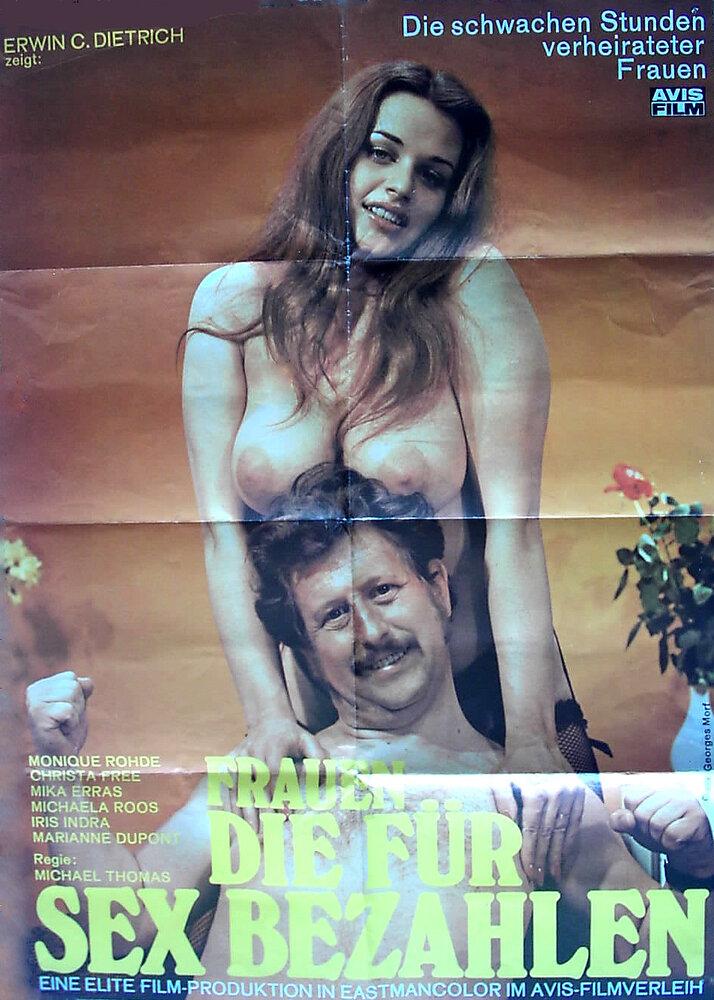 Фильм секс для женщины